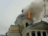 Picture: Божий знак! Църква изгоря по време на кръщене днес!