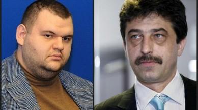Пеевски - Василев