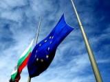 Picture: България е на дъното, изключват ни и от Европейския съюз!?