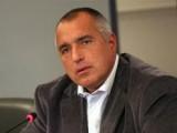 Picture: Бойко Борисов: Призовавам всички наши съмишленици да свалим от власт тази неестествена коалиция