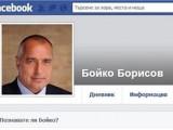 Picture: Хакнаха профила на Бойко Борисов във Фейсбук!