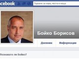 Бойко Борисов във Фейсбук