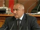 Picture: Бойко Борисов: Няма да подпишем декларацията на Станишев за приоритети