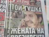 Picture: Канонада срещу президента от медиите на Пеевски заради наложеното вето