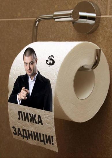 Капут Бареков