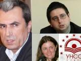 Picture: Орешарски, Чобанов и Бобева - редови преподаватели в УНСС