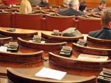 Picture: Разбраха се! Парламентът гледа ветото на президента на 16 август
