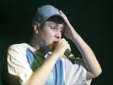 Picture: Скандално! Корумпиран македонски полицай провали концерт на Ъпсурт