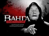 Picture: Предсказание: Когато Сирия ке падне, България ке се оправи!