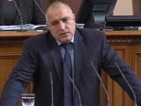 Picture: ГЕРБ подкрепя протестите на 4 септември и призовава за нови избори