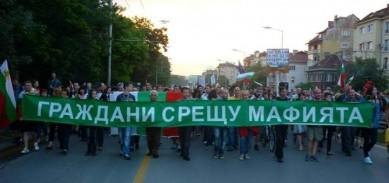 всички срещу мафията