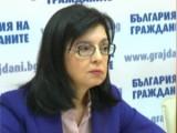 """Picture: Кабинетът """"Орешарски"""": Правителство на изгубения смисъл"""