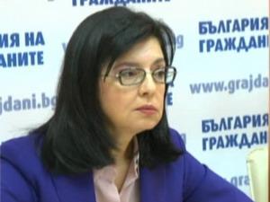 Кунева