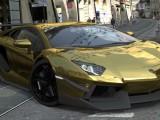 Picture: Златно Lamborghini става най-скъпата кола в света