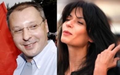 Сергей и Моника
