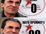 Picture: Сова Харис: Орешарски е най-харесваният и обичан политик в България
