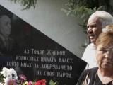 Picture: Кмет от ДПС ще вдига паметник на Тодор Живков