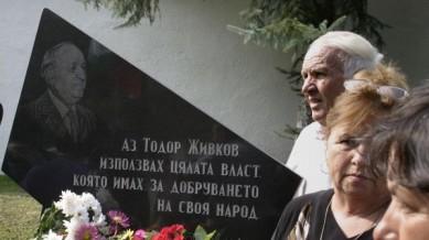 Бюст паметник на Тодор Живков