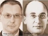 Picture: Бериоподобния и компания не са по-малко отвратителни от Пеевски