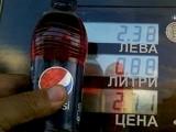 Picture: Мамят ли ни с количеството на бензина в бензиностанциите?