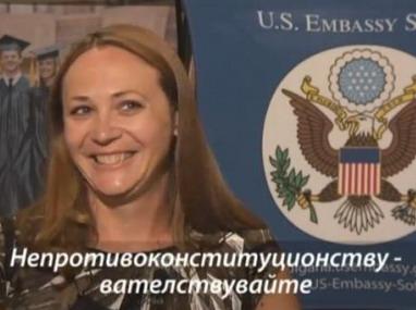 американци говорят български