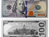 Picture: Пуснаха новата 100-доларова банкнота с по-модерна защита