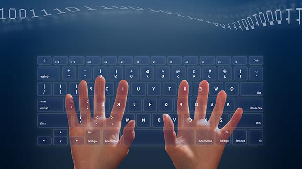 Компютърно неграмотни