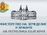 Picture: Пресслужбата на земеделското министерство направи ужасен ГАФ