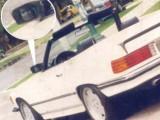 Picture: Мистерия! Заснеха ПРИЗРАК да кара кола! (ВИДЕО)
