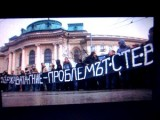 Picture: Провокатори ескалират студентският протест