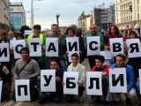 Picture: Студентското недоволство срещу властта ЕСКАЛИРА