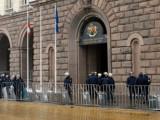 Охрана пред парламента