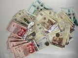 Picture: БСП предлага: 200 лева ГЛОБА, ако не гласуваш