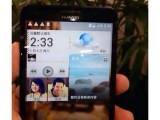 Picture: Huawei заформят първият смартфон с 8-ядрен процесор