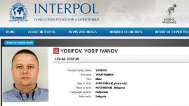 Йосиф Йосифов-Йоско