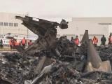катастрофиралия в Казан самолет
