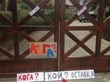 Picture: Протестиращи посетиха дома на Ахмед Доган с въпросите КОЙ и КОГА