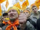 Picture: 100 000 на протест в Украйна – Нова ОРАНЖЕВА РЕВОЛЮЦИЯ!