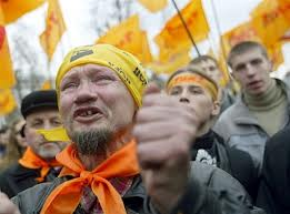 Украйна – Нова ОРАНЖЕВА РЕВОЛЮЦИЯ