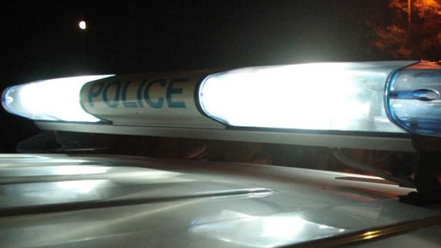 Полиция Перник
