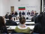 """Picture: Преподавател към """"Ранобудните студенти"""": Бог да пази България от хора като вас!"""