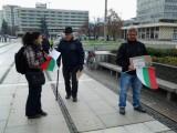 протест в защита на българската земя
