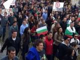 Picture: AlJazeera: Хиляди протестиращи блокираха София в