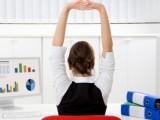 Picture: 4 прости упражнения, с които да повишите енергията си