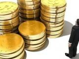 Picture: Спад в кредитите, слаб ръст на икономиката