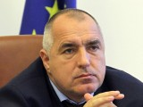 Picture: Бойко Борисов: НОВ ПРОЕКТ ЗАМЕНЯ АТАКА