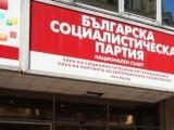Picture: Пленум на БСП определя дата за ключов конгрес на червените