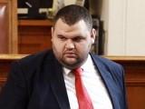 Picture: Делян Пеевски остава с депутатски имунитет