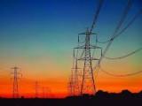 Picture: Енергодружествата предупреждават за драстично по-високи сметки за ток