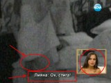 Picture: Гала я РАЗБИ! Унижи Лияна с нейно видео от ВИП Брадър